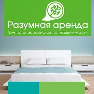 Аренда квартир и офисов Чехова