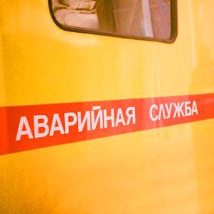 Аварийные службы Чехова