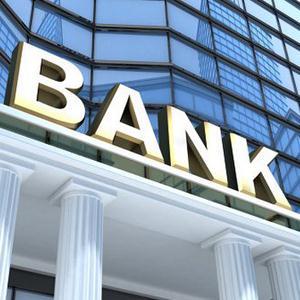 Банки Чехова