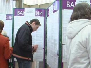 Центры занятости Чехова