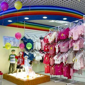Детские магазины Чехова