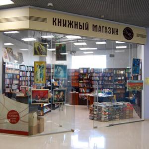 Книжные магазины Чехова
