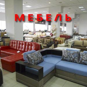 Магазины мебели Чехова