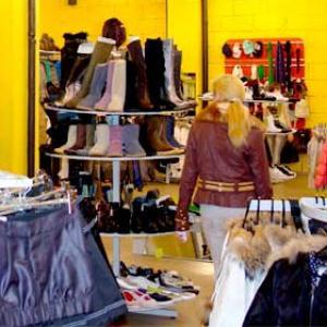 Магазины одежды и обуви Чехова