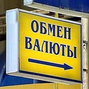 Обмен валют Чехова