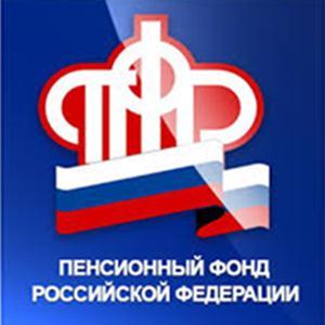 Пенсионные фонды Чехова