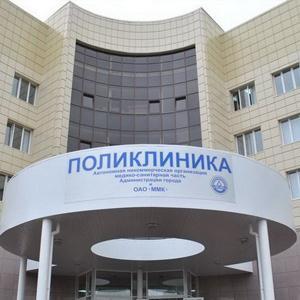 Поликлиники Чехова