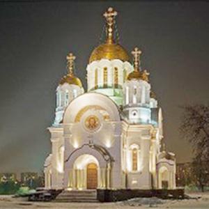 Религиозные учреждения Чехова