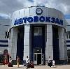Автовокзалы в Чехове