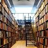Библиотеки в Чехове