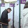 Центры занятости в Чехове