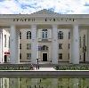Дворцы и дома культуры в Чехове