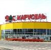 Гипермаркеты в Чехове