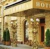 Гостиницы в Чехове