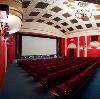 Кинотеатры в Чехове