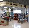 Книжные магазины в Чехове
