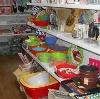 Магазины хозтоваров в Чехове