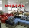 Магазины мебели в Чехове