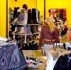 Магазины одежды и обуви в Чехове
