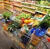 Магазины продуктов в Чехове