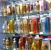 Парфюмерные магазины в Чехове
