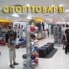 Спортивные магазины в Чехове