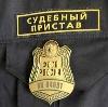 Судебные приставы в Чехове