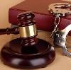 Суды в Чехове