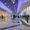 Торговые центры в Чехове