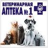 Ветеринарные аптеки в Чехове