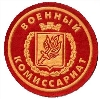 Военкоматы, комиссариаты в Чехове