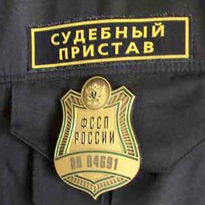 Судебные приставы Чехова