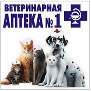 Ветеринарные аптеки Чехова